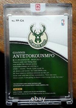 2016-17 Immaculate Giannis Antetokounmpo Jumbo 3-Color Patch AUTO 18/35
